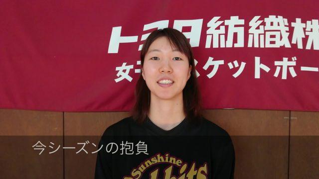 23 加藤臨 トヨタ紡織 女子バスケットボール部 サンシャインラビッツ